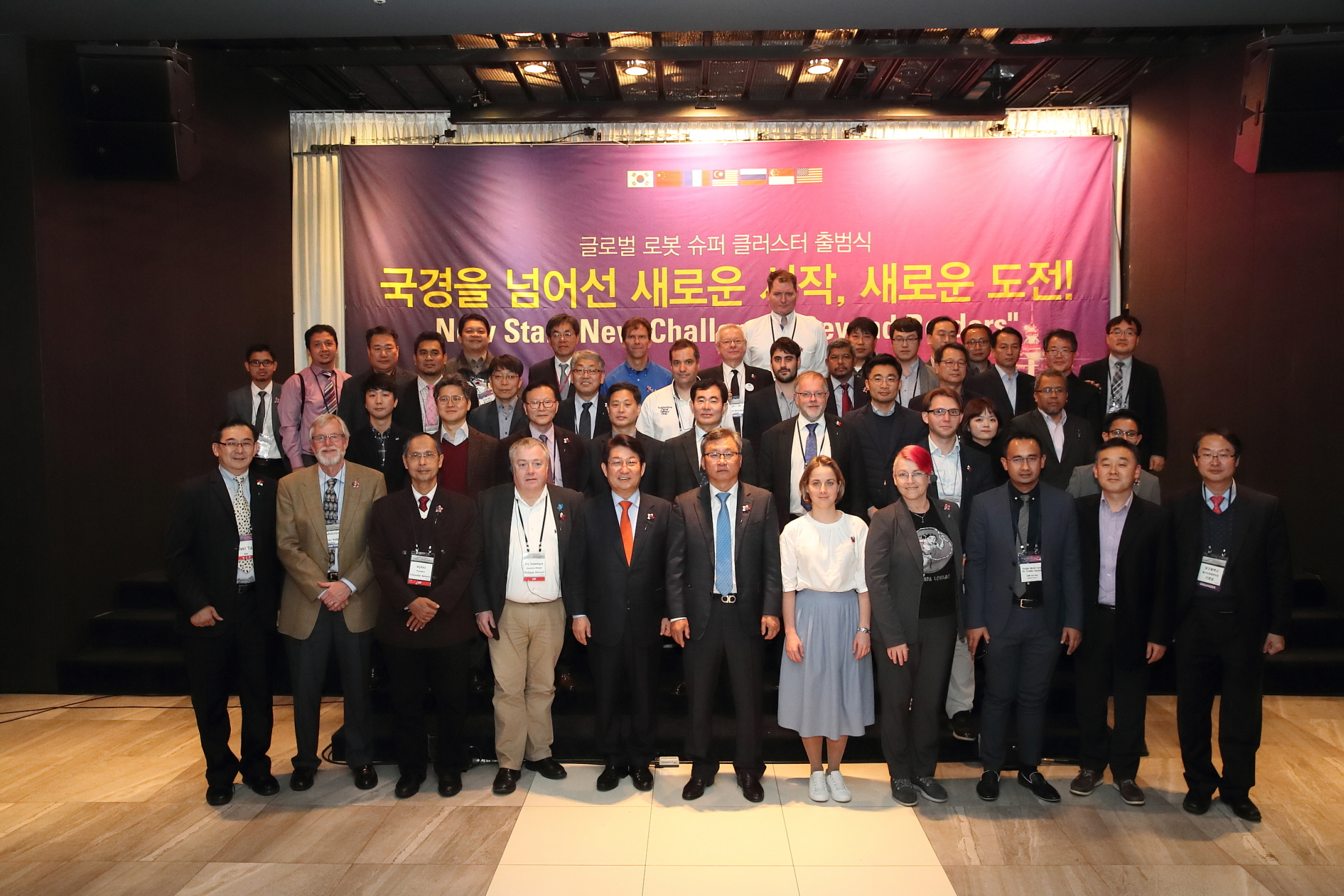 Global Robot Cluster(GRC) The First Regular General Meeting